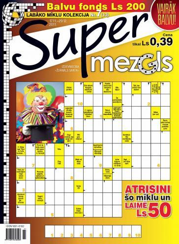 Supermezgls Nr. 7 2011