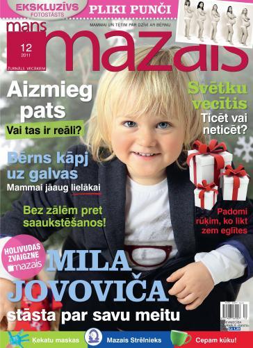 MANS MAZAIS Nr. 12 2011