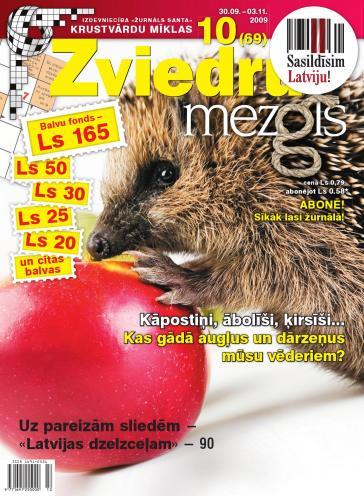 ZVIEDRU MEZGLS Nr. 10 2009
