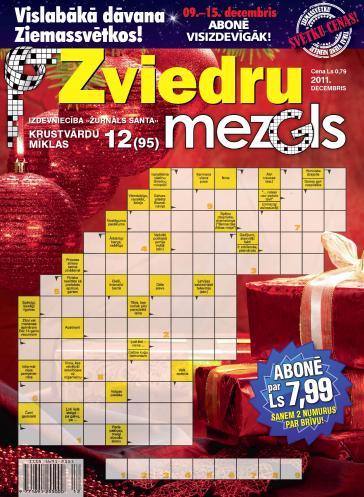 ZVIEDRU MEZGLS Nr. 12 2011