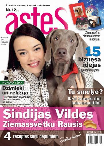 ASTES Nr. 12 2011
