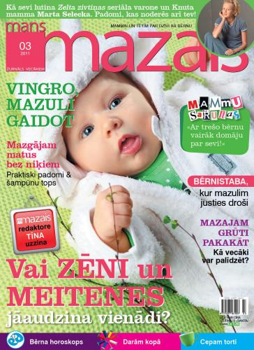 MANS MAZAIS Nr. 3 2011