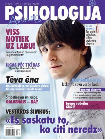 ANNAS PSIHOLOĢIJA Nr. 3 2011