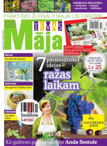 IEVAS MĀJA Nr. 16 2009