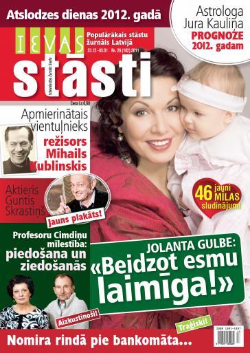 IEVAS STĀSTI Nr. 26 2011