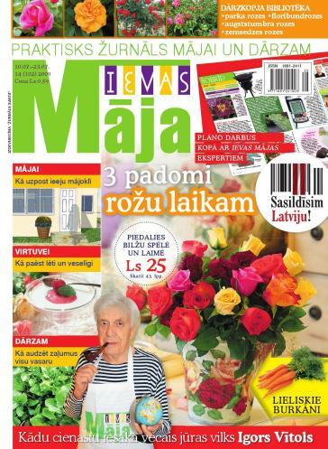 IEVAS MĀJA Nr. 14 2009