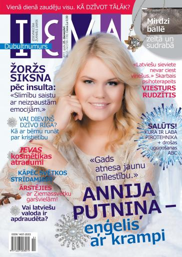 IEVA Nr. 51/52 2011