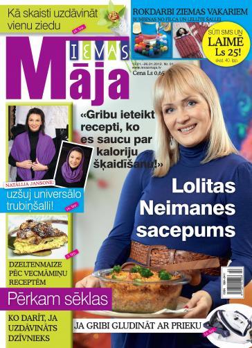 IEVAS MĀJA Nr. 1 2012