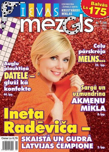 IEVAS MEZGLS Nr. 1 2012