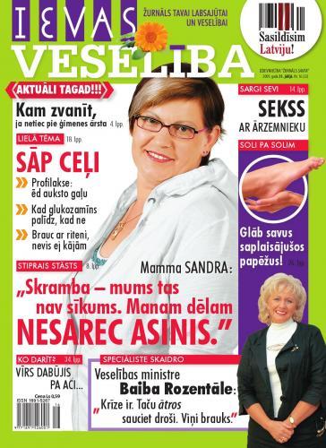 IEVAS VESELĪBA Nr. 16 2009