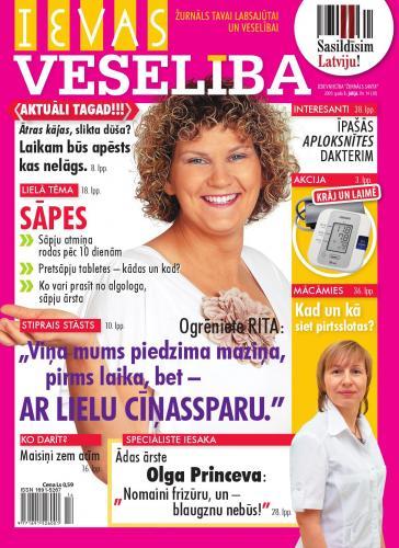 IEVAS VESELĪBA Nr. 14 2009