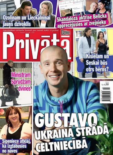 PRIVĀTĀ DZĪVE Nr. 3 2012
