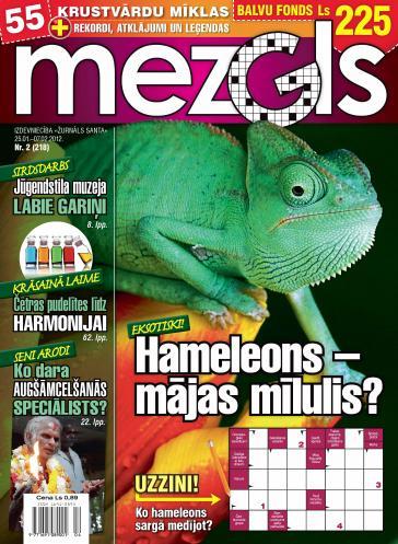 MEZGLS Nr. 2 2012