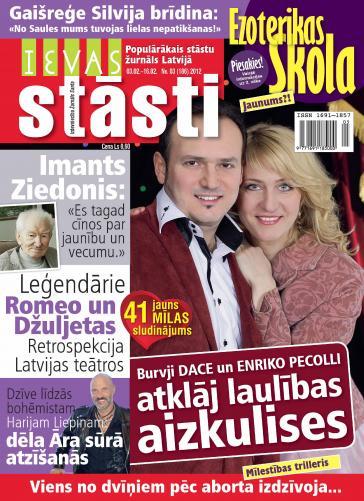IEVAS STĀSTI Nr. 3 2012