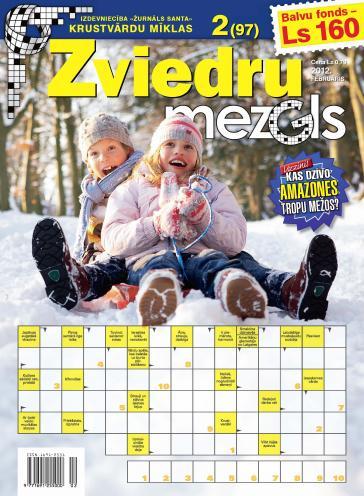 ZVIEDRU MEZGLS Nr. 2 2012