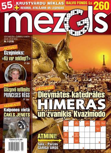 MEZGLS Nr. 3 2012