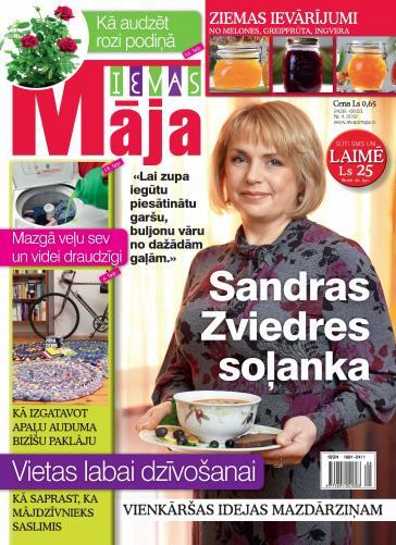 IEVAS MĀJA Nr. 4 2012