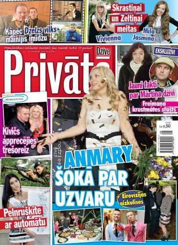 PRIVĀTĀ DZĪVE Nr. 8 2012
