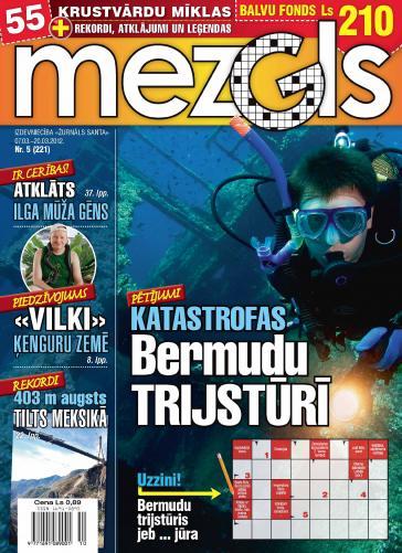 MEZGLS Nr. 5 2012