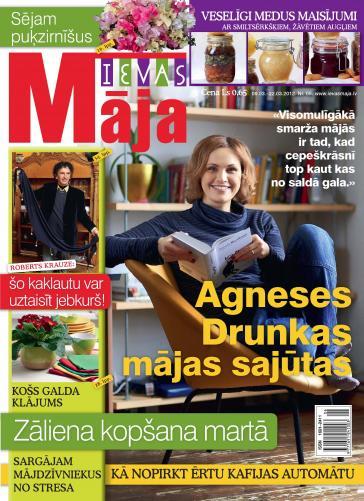 IEVAS MĀJA Nr. 5 2012