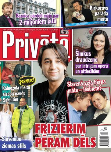 PRIVĀTĀ DZĪVE Nr. 10 2012