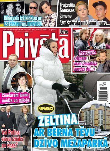 PRIVĀTĀ DZĪVE Nr. 11 2012