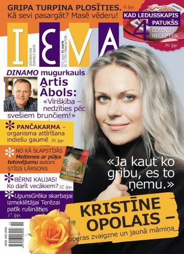 IEVA Nr. 11 2012