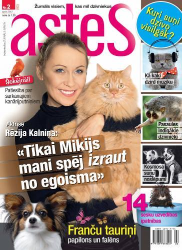 ASTES Nr. 2 2012