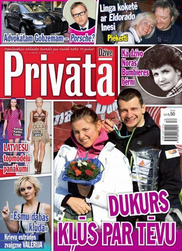 PRIVĀTĀ DZĪVE Nr. 12 2012