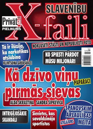 X-FAILI 2012