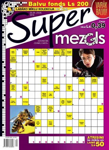 Supermezgls Nr. 2 2012