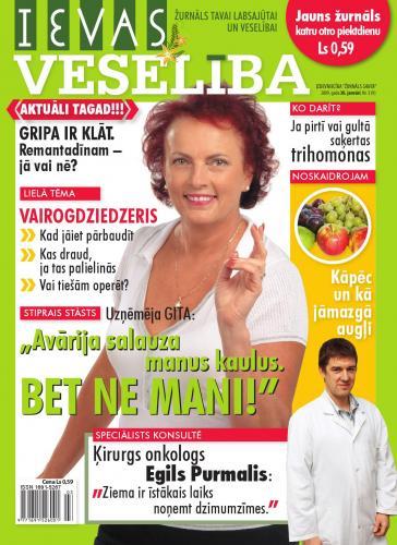 IEVAS VESELĪBA Nr. 3 2009