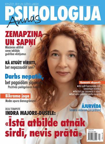 ANNAS PSIHOLOĢIJA Nr. 2 2012