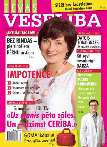 IEVAS VESELĪBA Nr. 8 2012