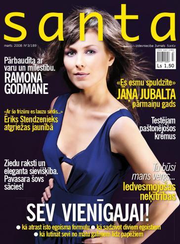 SANTA Nr. 3 2008