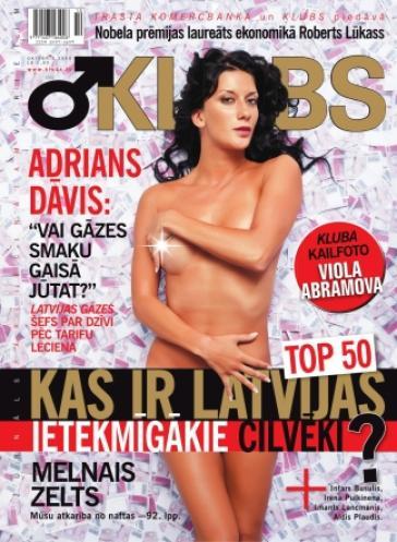 KLUBS Nr. 10 2008