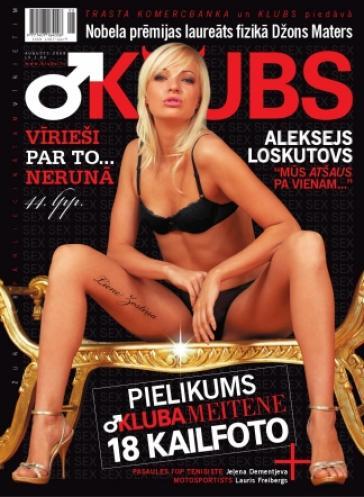KLUBS Nr. 8 2008