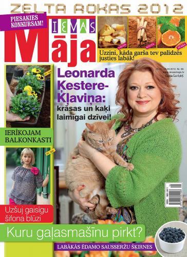 IEVAS MĀJA Nr. 8 2012