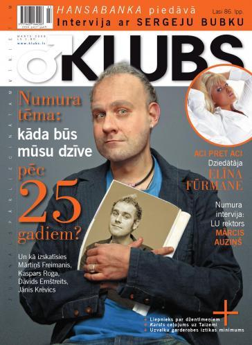 KLUBS Nr. 3 2008