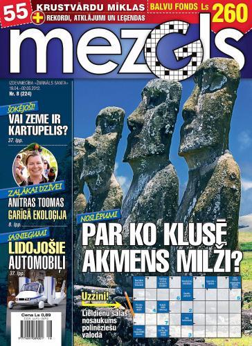 MEZGLS Nr. 8 2012