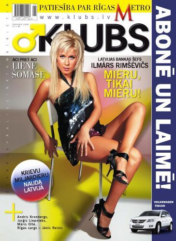 KLUBS Nr. 1 2008