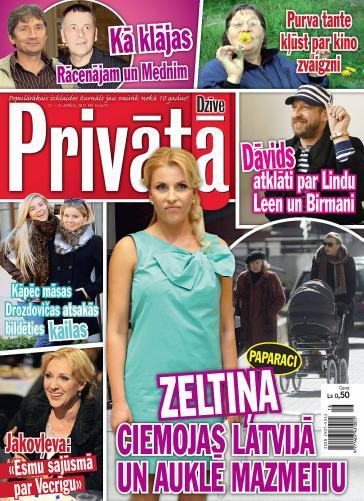 PRIVĀTĀ DZĪVE Nr. 16 2012