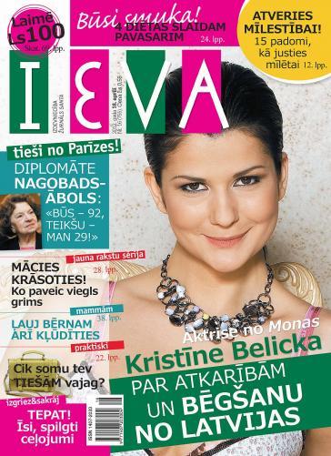 IEVA Nr. 16 2012