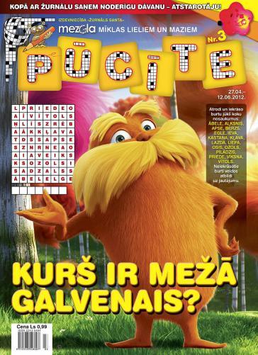 PŪCĪTE Nr. 3 2012