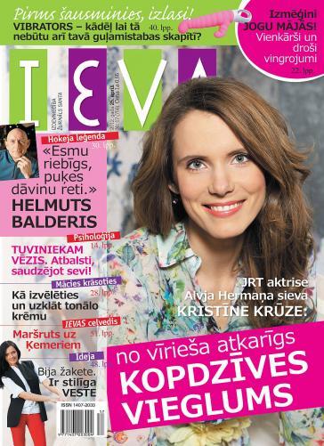 IEVA Nr. 17 2012