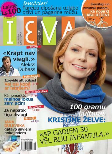 IEVA Nr. 18 2012