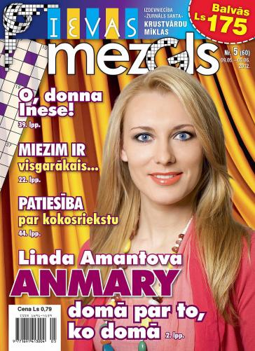 IEVAS MEZGLS Nr. 5 2012