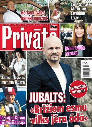 PRIVĀTĀ DZĪVE Nr. 19 2012