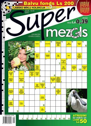 Supermezgls Nr. 3 2012