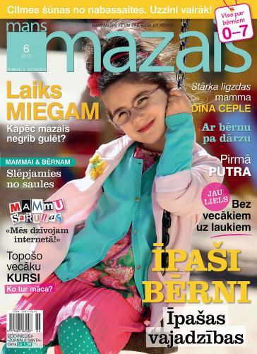 MANS MAZAIS Nr. 6 2012